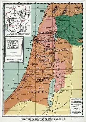 """Palestine in the time of JESUS CHRIST 24"""" x 36"""" MAP Vintage Repro MIDDLE EAST"""