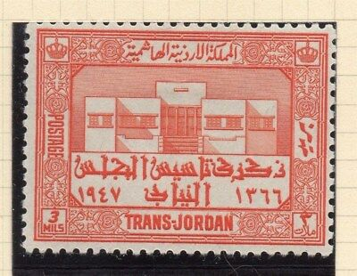 Jordan 1947 Independence Issue Fine Mint Hinged 3m. 117089