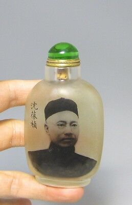 Exquisite Antique Interior Painted Snuff Bottle, China, Viceroy SHEN BAOZHEN