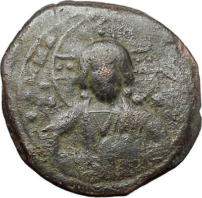 JESUS CHRIST Class A2 Anonymous Ancient 1028AD Byzantine Follis Coin i46750