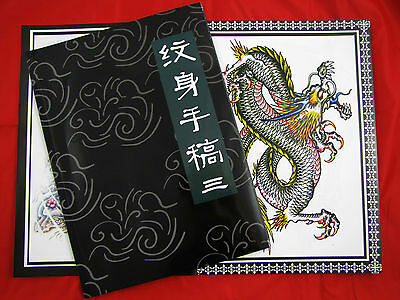 China Tattoo Vorlagen Buch Tattoovorlagen Book 78 Seiten A4 Shougao3