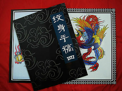 China Tattoo Vorlagen Buch Book Tattoovorlagen 76 Seiten A4 Shougao4