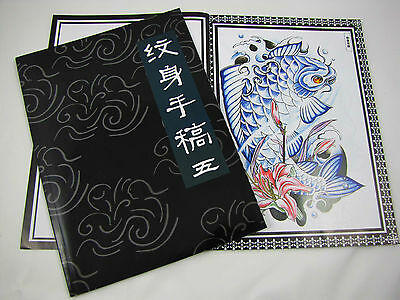 China Tattoo Vorlagen Buch Book Tattoovorlagen 54 Seiten A4 Shougao5