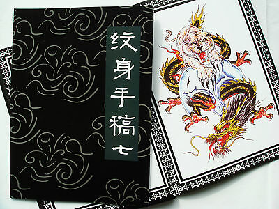 China Tattoo Vorlagen Buch Book Tattoovorlagen 64 Seiten A4 Shougao7