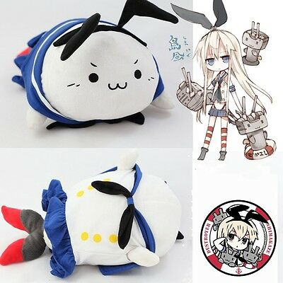 "12"" Anime Kantai Collection Shimakaze Emoticon Seal Stuffed Plush Doll Toy"