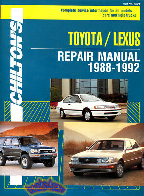 ES300 SHOP MANUAL LEXUS SERVICE REPAIR 1994 BOOK HAYNES CHILTON ES 300