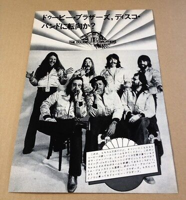 1977 The Doobie Brothers JAPAN mag photo pinup /mini poster /vintage clipping 2m