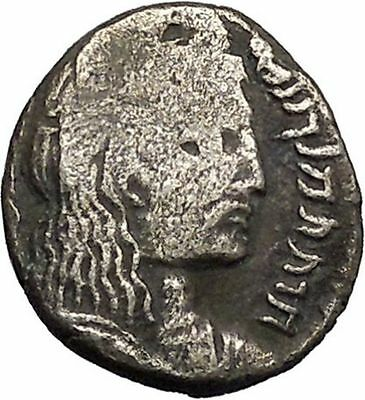 Arab Kingdom of Nabataea ARETAS IV & SHQUILATH Silver Ancient Greek Coin i46670