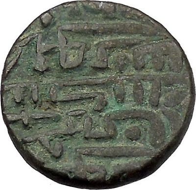 1488AD Sultunate of Delhi Ancient Islamic Medieval Coin of INDIA i45376