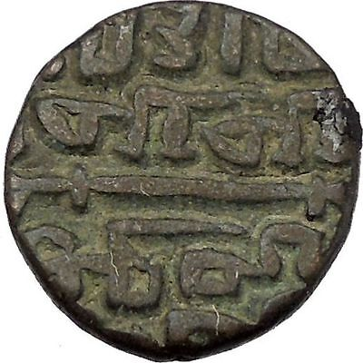 1488AD Sultunate of Delhi Ancient Islamic Medieval Coin of INDIA i45377