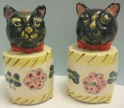 Old Cat / Kitten Salt & Pepper Shakers w/ Squeaker Noisemaker - as is