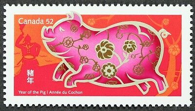 D1372A CANADA 2007 #2201, 52c Chinese Lunar Year of The Pig stamp Mint NH