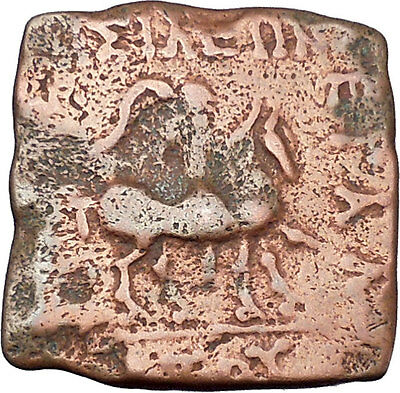 AZILISES 85BC INDO SKYTHIAN King on Horse Bull Ancient Greek Coin India i47048