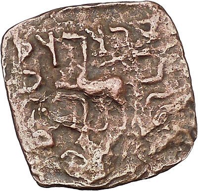 AZILISES 85BC INDO SKYTHIAN King on Horse Bull Ancient Greek Coin India i47062