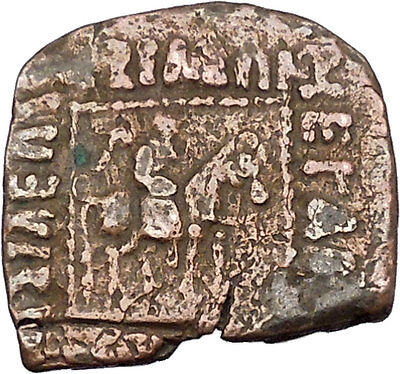 AZILISES 85BC INDO SKYTHIAN King Horse Hercules Ancient Greek Coin India i47070
