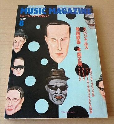 1980 The Specials on cover JAPAN Music Magazine / throbbing gristle COMPLETE MAG