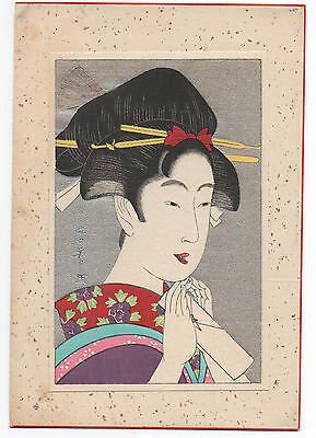 Beautiful Small older Japanese Woodblock Print of Geisha on Christmas Card