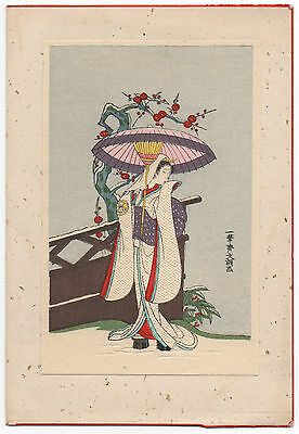 Beautiful older Japanese Woodblock Print of Geisha w/ Parasol on Christmas Card