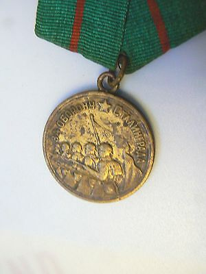 RUSSIA, SOVIET WWII MEDAL FOR STALINGRAD, rare