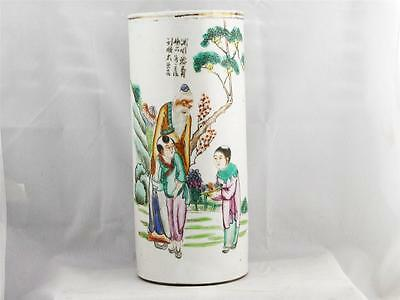 Beautiful Rare Antique Chinese Large Porcelain Brush Pot, Hand Done, Great Cond