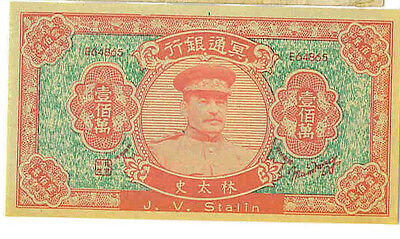 Hell Banknotes, 8 Different Vintage Political Types