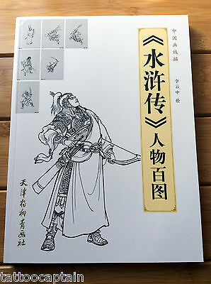 Traditional 108 Heroes Warrior Soldier Line Drawing Chinese Painting Tattoo book