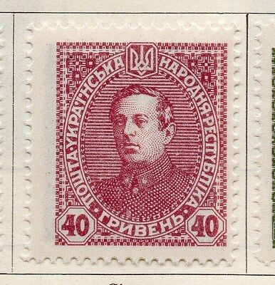 Ukraine 1921 Early Issue Fine Mint Hinged 40r. 121849