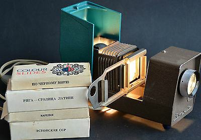 """1970s USSR Russian DIAPROJECTOR """"ЭТЮД"""" with Colour Slides Cards"""