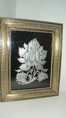 Persian Copper Etching In Khatam Inlaid Frame