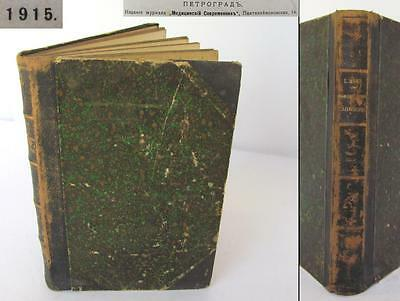 1915 Antique Imperial Russian Medical Hard Covered Book – Infectious Diseases