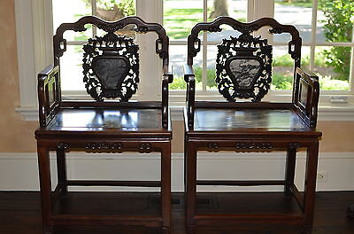 Pair of Antique Chinese Rosewood Chairs