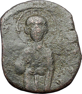 JESUS CHRIST Class C Anonymous Ancient 1034AD Byzantine Follis Coin i48113