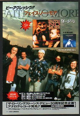 1993 Faith No More Easy JAPAN album/tour promo ad / mini poster advert f05r