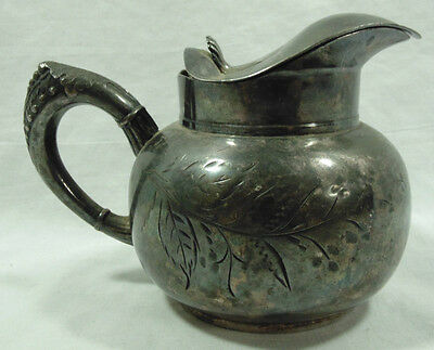 PS Co Silver Plated Creamer Pitcher Spring Loaded Hinged Lid Vine Decor