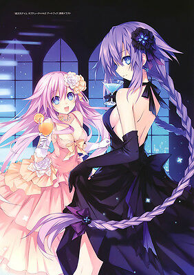 LARGE RARE Hyperdimension Neptunia Neptune Nepgear Dress Poster