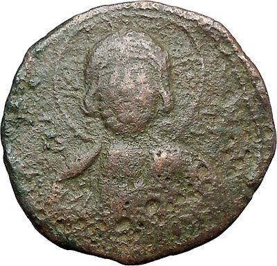 JESUS CHRIST Class A2 Anonymous Ancient 1025AD Byzantine Follis Coin i48262