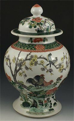 Large Antique Chinese Famille Verte Jar w/ Double Ring Mark
