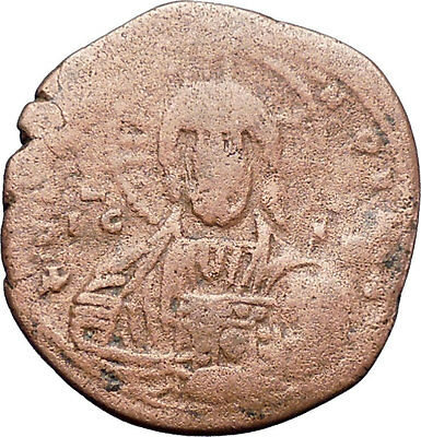 JESUS CHRIST Class A2 Anonymous Ancient 1025AD Byzantine Follis Coin i48275