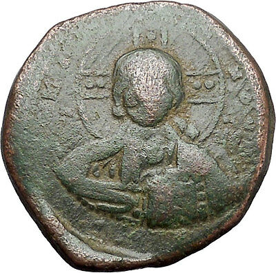 JESUS CHRIST Class A2 Anonymous Ancient 1025AD Byzantine Follis Coin i48278