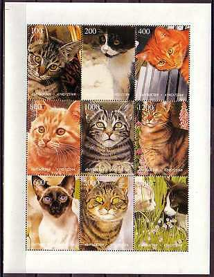 Cat MNH M/S of 9 stamps CAT124