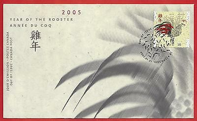 2005  Canada  50c  OFDC  # 2083   YEAR OF THE ROOSTER   New & Unaddressed