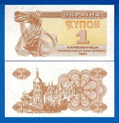 UKRAINE  P-116A Year 2014 One Hrynia Uncirculated FREE SHIPPING