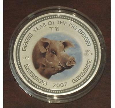 Cambodia 2007 3000 Riels Lunar Year of the Pig Mother Son 1 Oz Silver Proof Coin