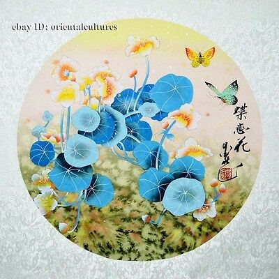 Chinese 100% real natural silk thread,su hand embroidery kits:flower butterfly