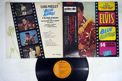 ELVIS PRESLEY BLUE HAWAII RCA SX-246 Japanese pressing OBI Vinyl LP