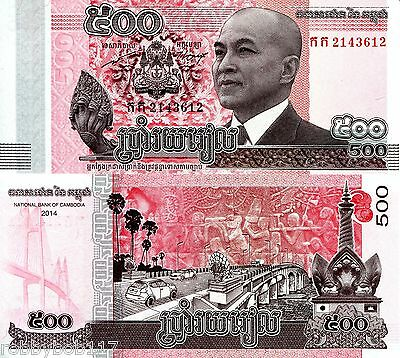 CAMBODIA 500 Riels Banknote World Money UNC Currency BILL Asia 2014 Note King