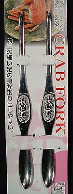 Crab Lobster Forks Set of 2 Stainless Steel Seafood Made in Japan c