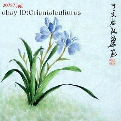 Chinese 100% Real Natural Silk thread,Hand Embroidery Kits:flower12inches