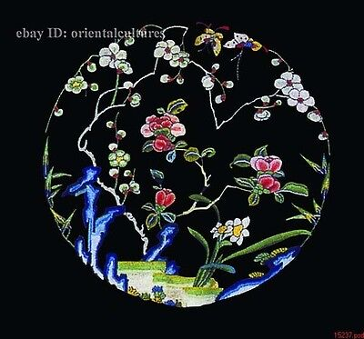 """Chinese 100% real natural silk thread,su hand embroidery kits:flower circle 8"""""""