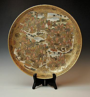 STUNNING LARGE JAPANESE SATSUMA CHARGER MEIJI PERIOD MUSEUM QUALITY GILT DISH